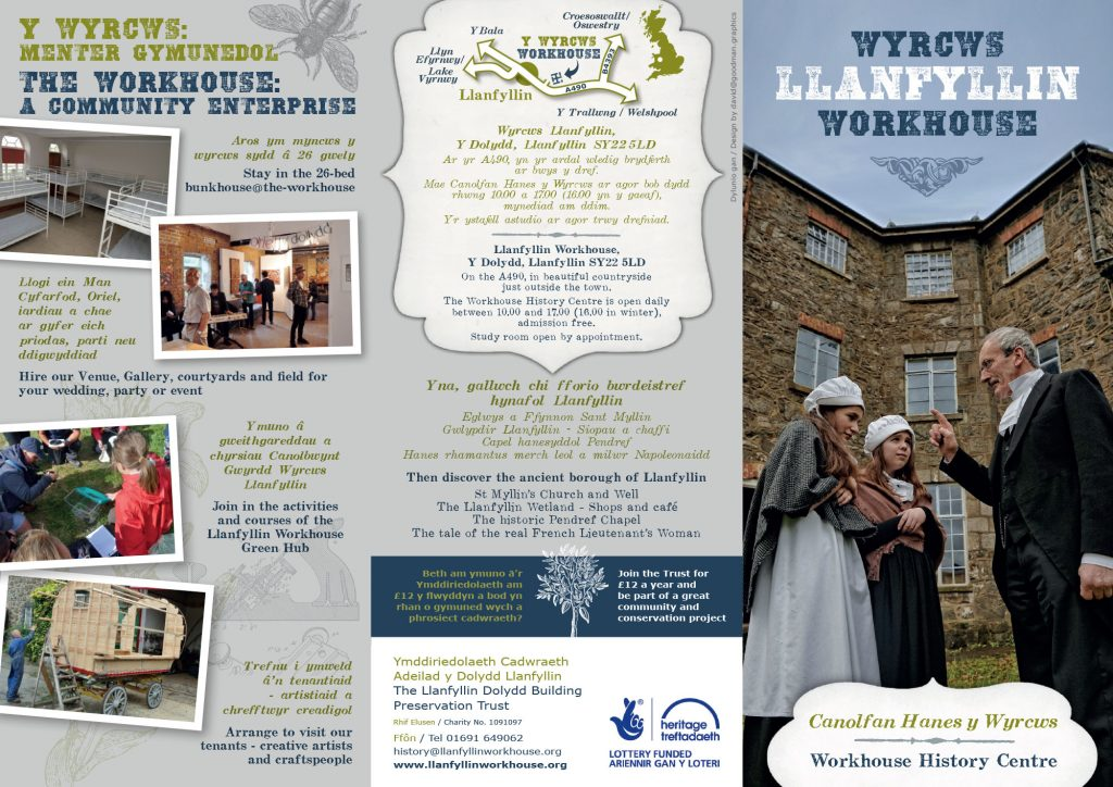 Workhouse-leaflet-outer